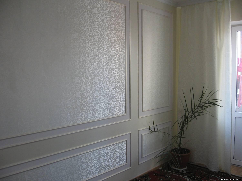Молдинги для стен: 40 фото лучших идей декор комнаты 33